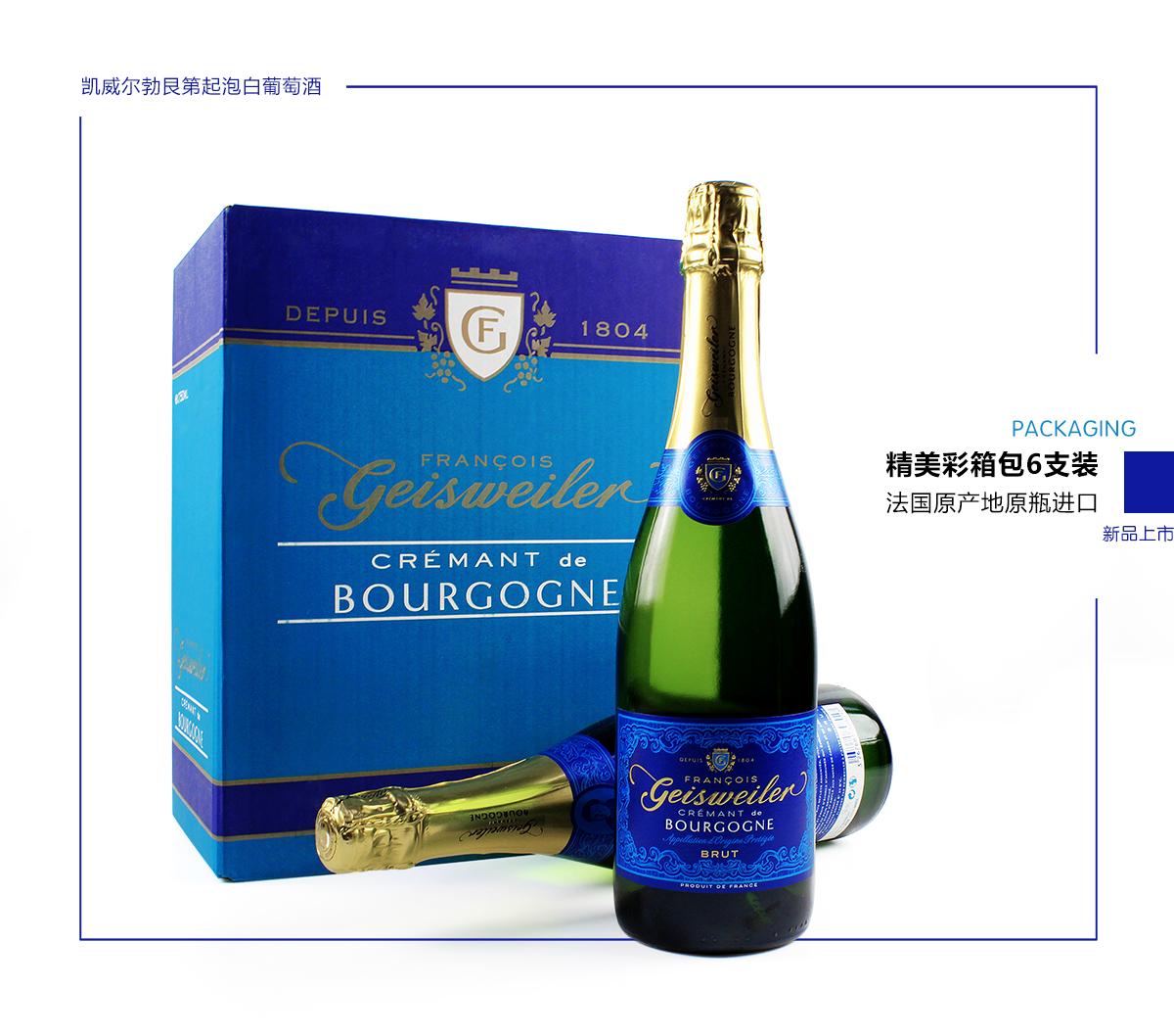 葡萄酒 江西卡奥香槟酒