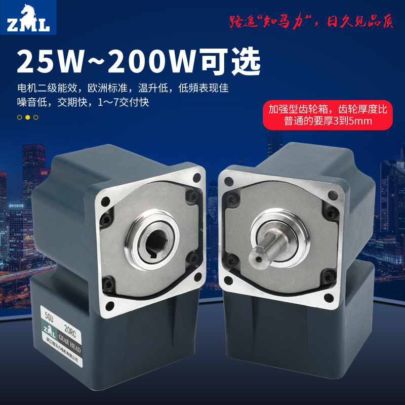 宁波知马力直角调速电机 单轴安徽微型齿轮调速马达厂家