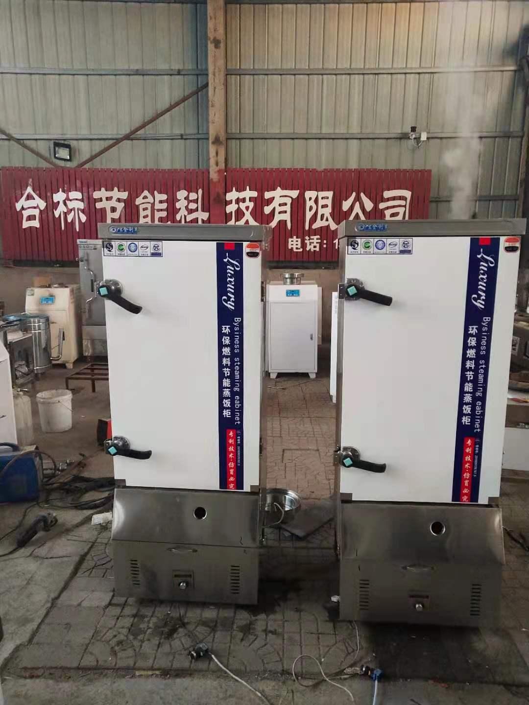 植物油醇基燃料厨房设备厂 植物油燃料厂商结构紧凑