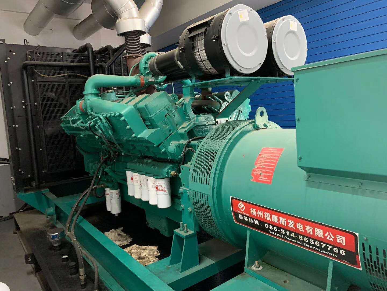 柴油发电机组回收 江苏柴油发电机回收上门回收