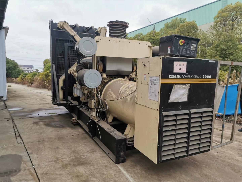 柴油发电机回收 安徽二手发电机回收上门回收