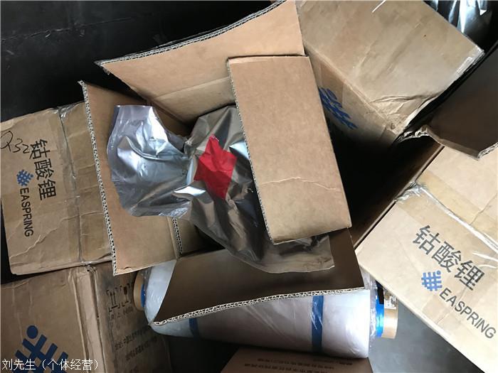 南通回收钴粉 多少钱一公斤