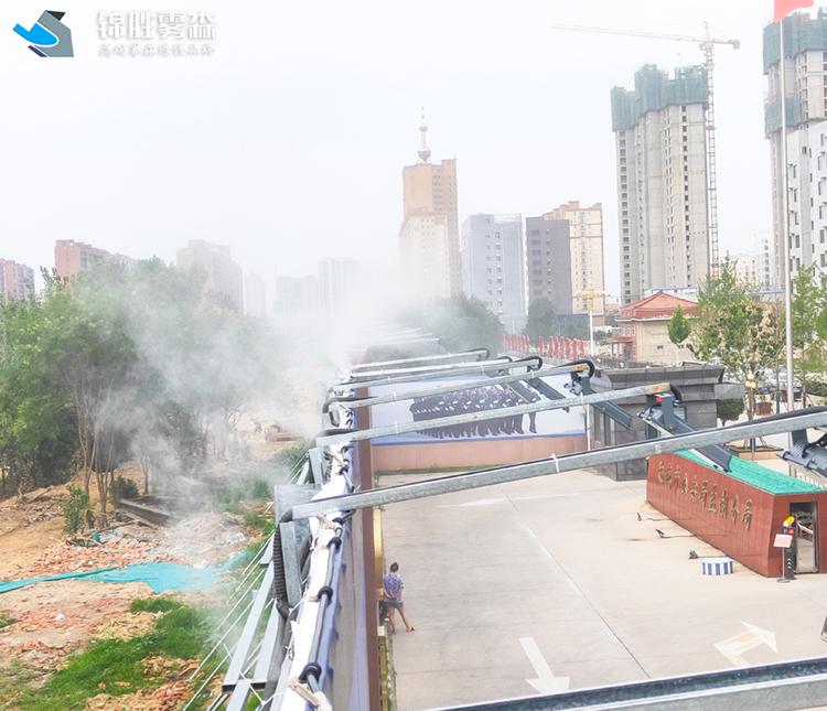 砂石厂除尘雾喷机 陇南搅拌站喷雾降尘设备