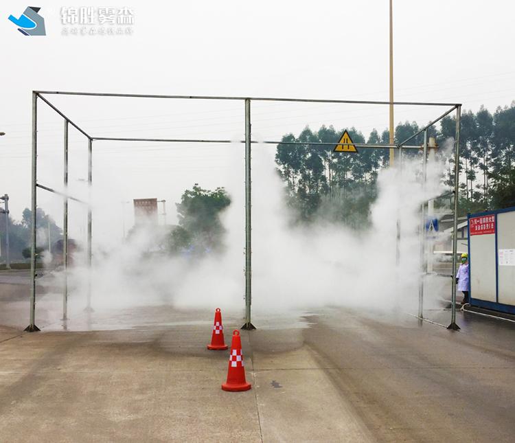 车辆通道消毒 临夏消毒喷雾设备