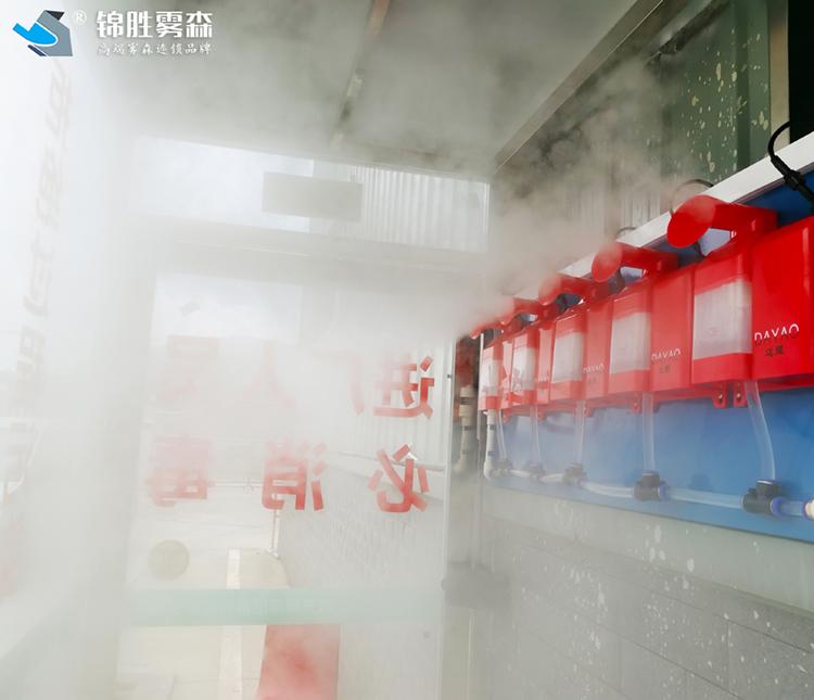 消毒喷雾设备 平凉猪舍消毒