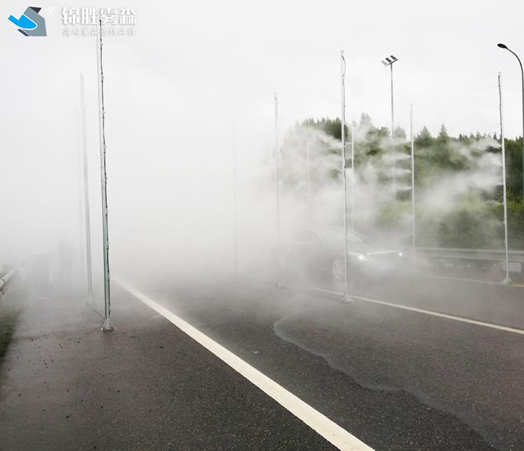 消毒喷雾设备 陇南畜牧业高压水雾消毒机车辆通道消毒