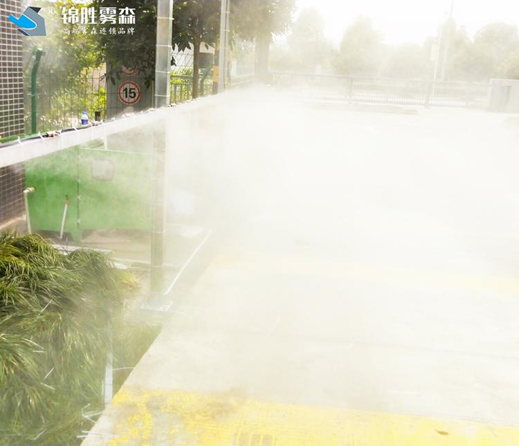 食品人员消毒通道 甘肃消毒喷雾设备