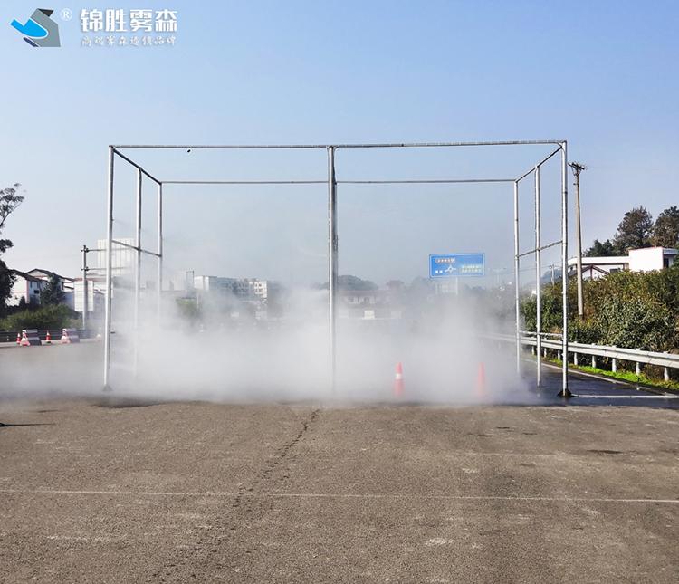 高速路车辆消毒通道 甘南畜牧业高压水雾消毒机车辆通道消毒