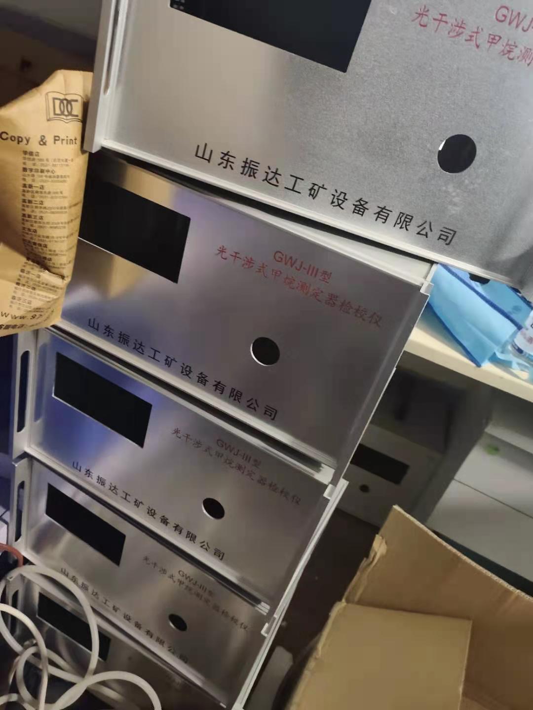 2.5級校驗儀 黑龍江光瓦校準儀防爆用