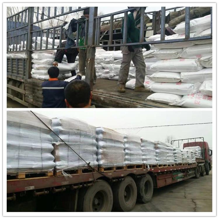 软化水处理树脂 工业软化水树木脂单价