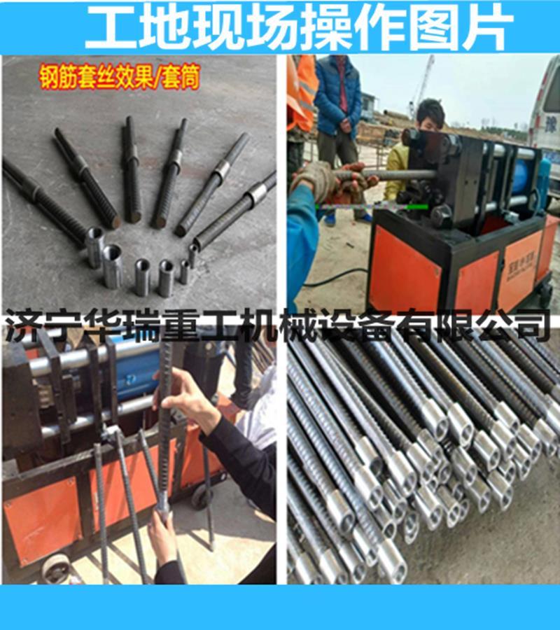 钢筋镦粗机 惠州废旧钢筋调直机批发价格
