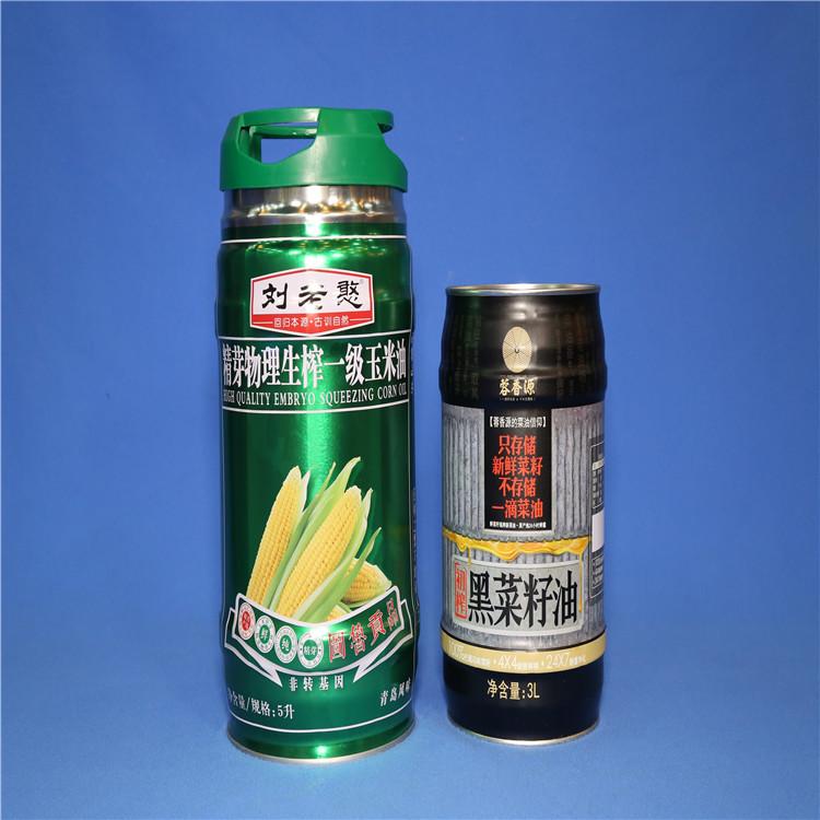 花生油铁罐