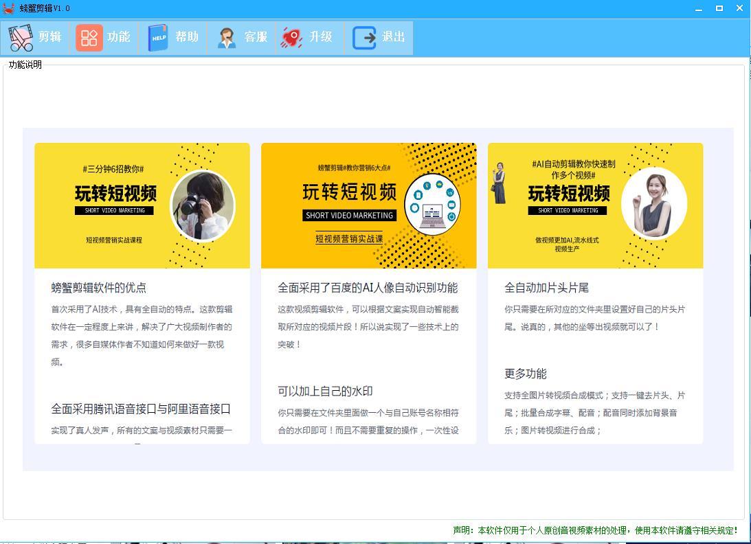 上海批量剪辑 供应商