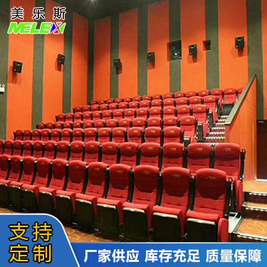電影院吸音板