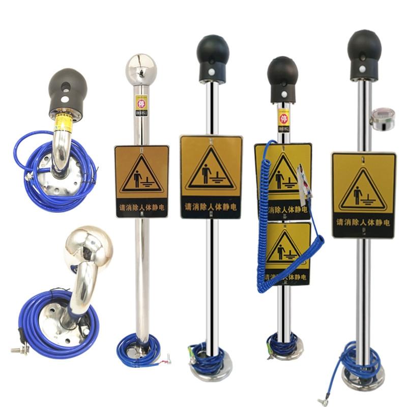 防爆人體靜電釋放器加數控顯 淇縣人體釋放器定制