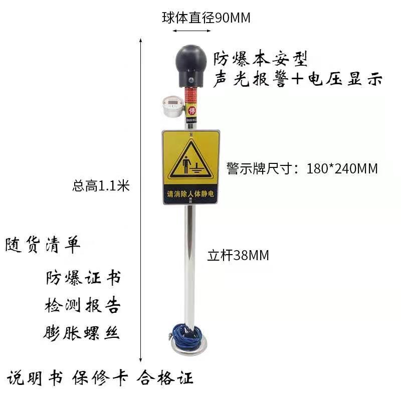 觸摸式靜電釋放器
