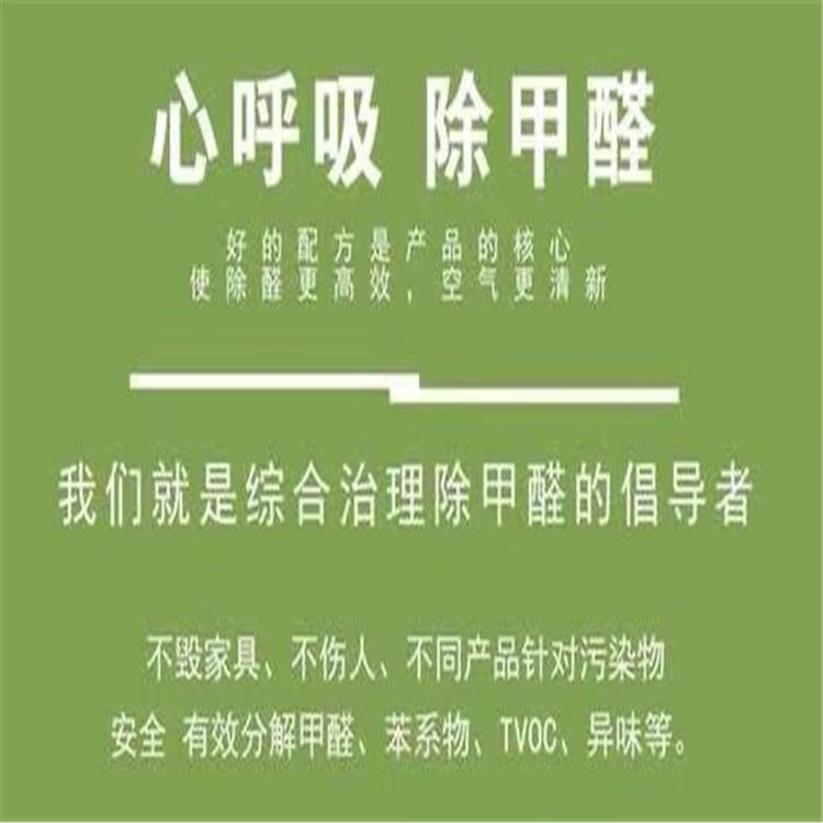 空气检测 江区酒店杀菌企业