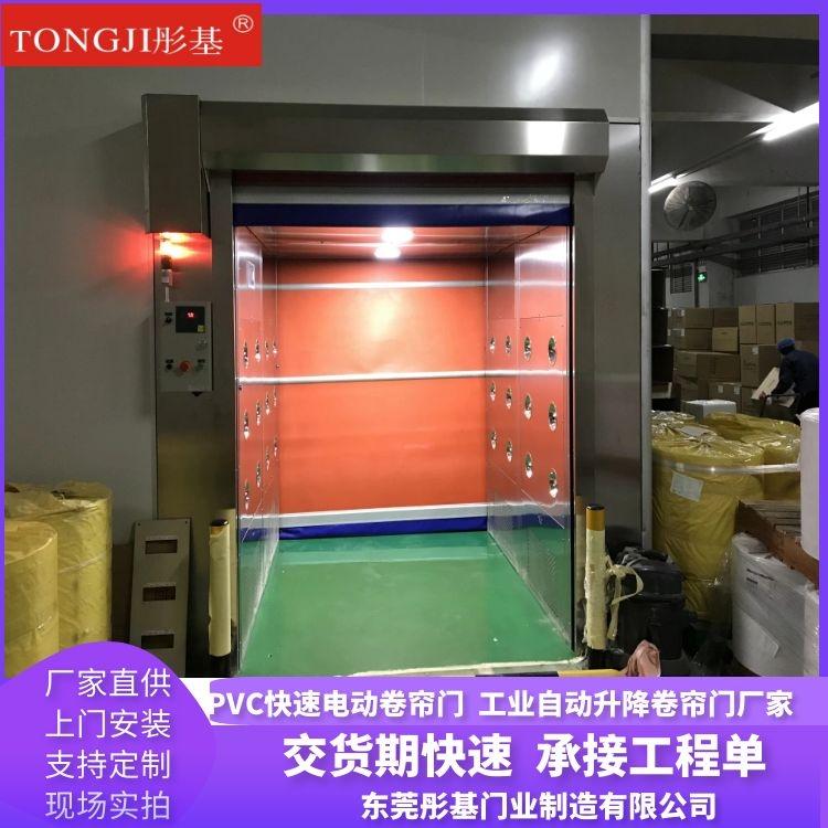 梅州市快速卷簾門 風淋室快速卷簾門 設計美觀 款式新穎