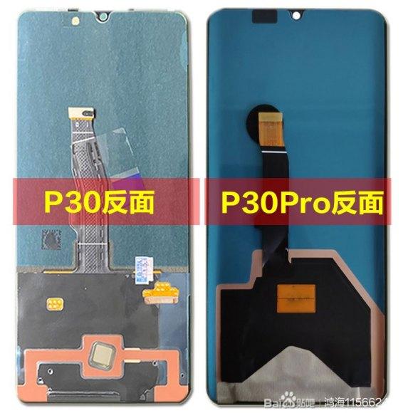 高价回收魅族手机屏 杭州回收手机摄象头