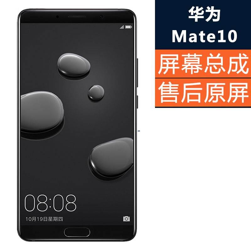 回收GOOGLE手机屏 杭州高价回收vivo手机屏