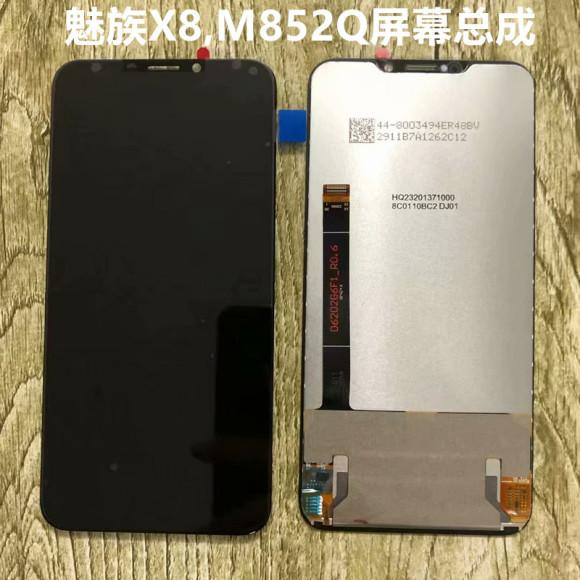 手机IC回收 广州回收手机晶振