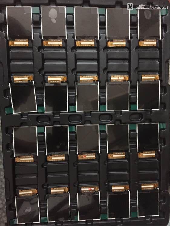 京东方液晶屏回收 深圳大量回收液晶屏