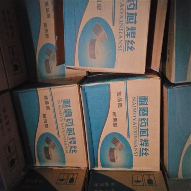 銀焊絲 舟山堆焊焊絲廠家報價
