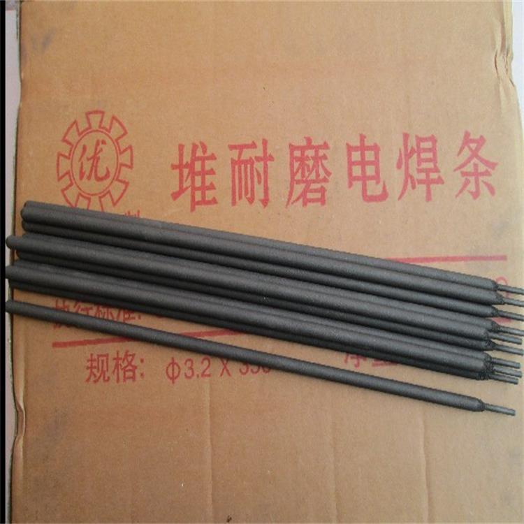 堆焊焊條 包頭不銹鋼焊條牌號