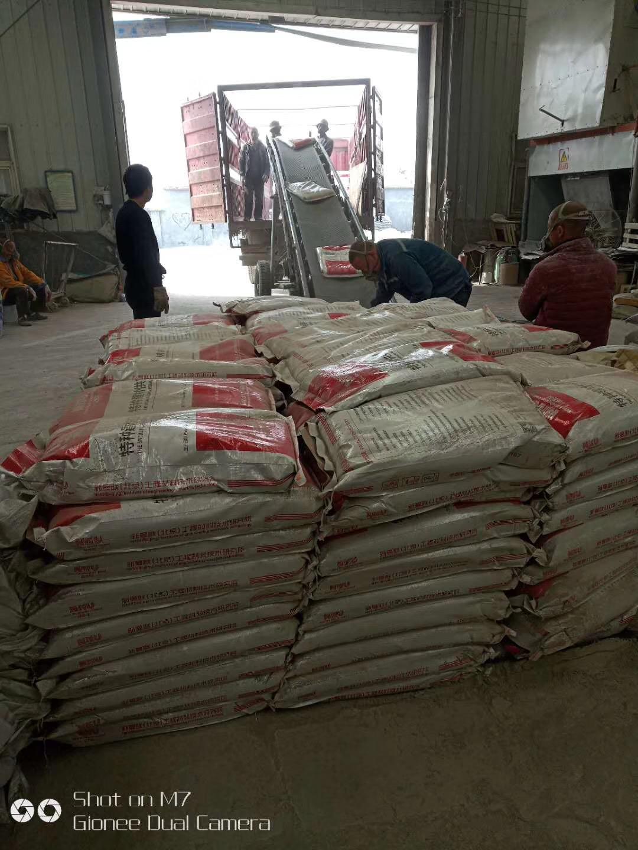 水性环氧树脂灌浆料 徐州灌浆料母料供应商