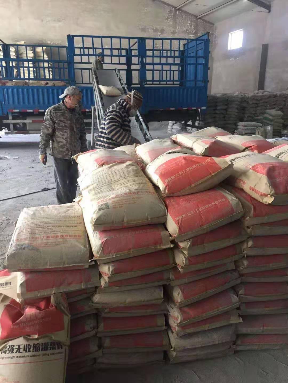 聚合物快速修补材料 广州双快水泥批发