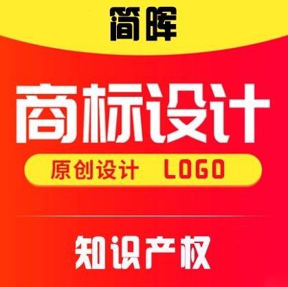 小微企业商标设计 西宁小微企业商标设计价格