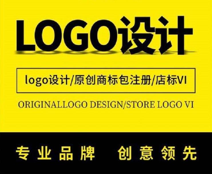 公司商标设计 吉林床垫商标设计价格