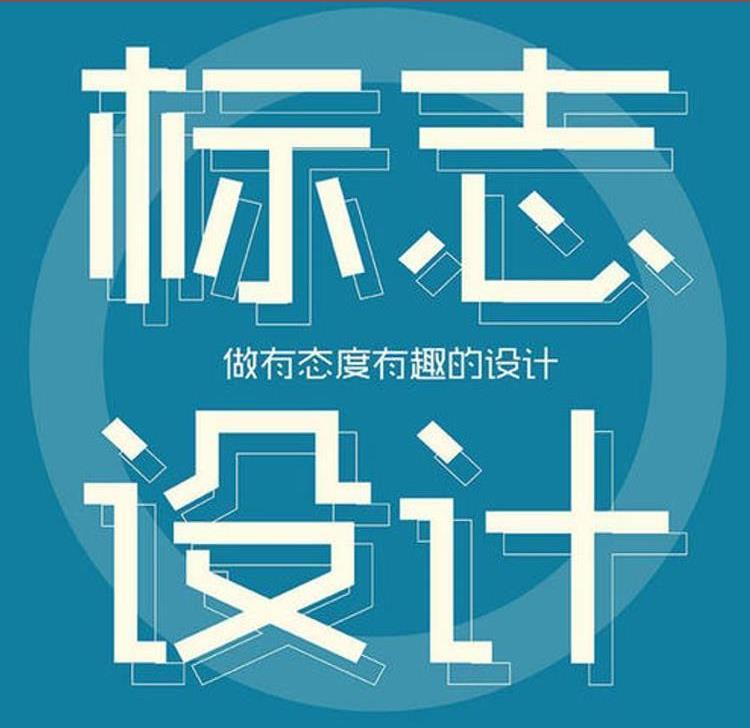 乳胶床垫商标设计 杭州企业商标设计价格