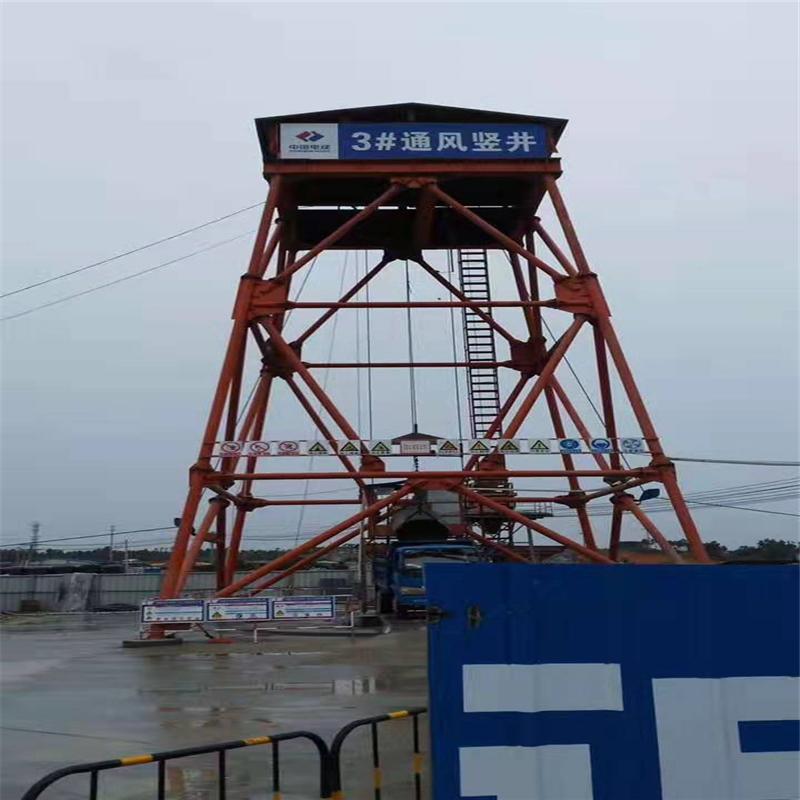提升井架 郑州五型凿井井架按需定做