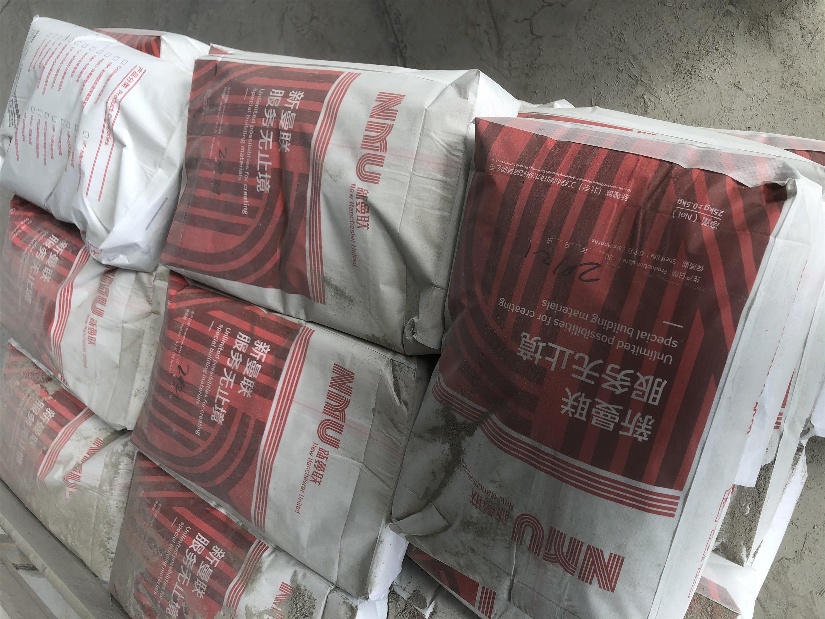 广州厂家发货抗裂密实剂 直接施工