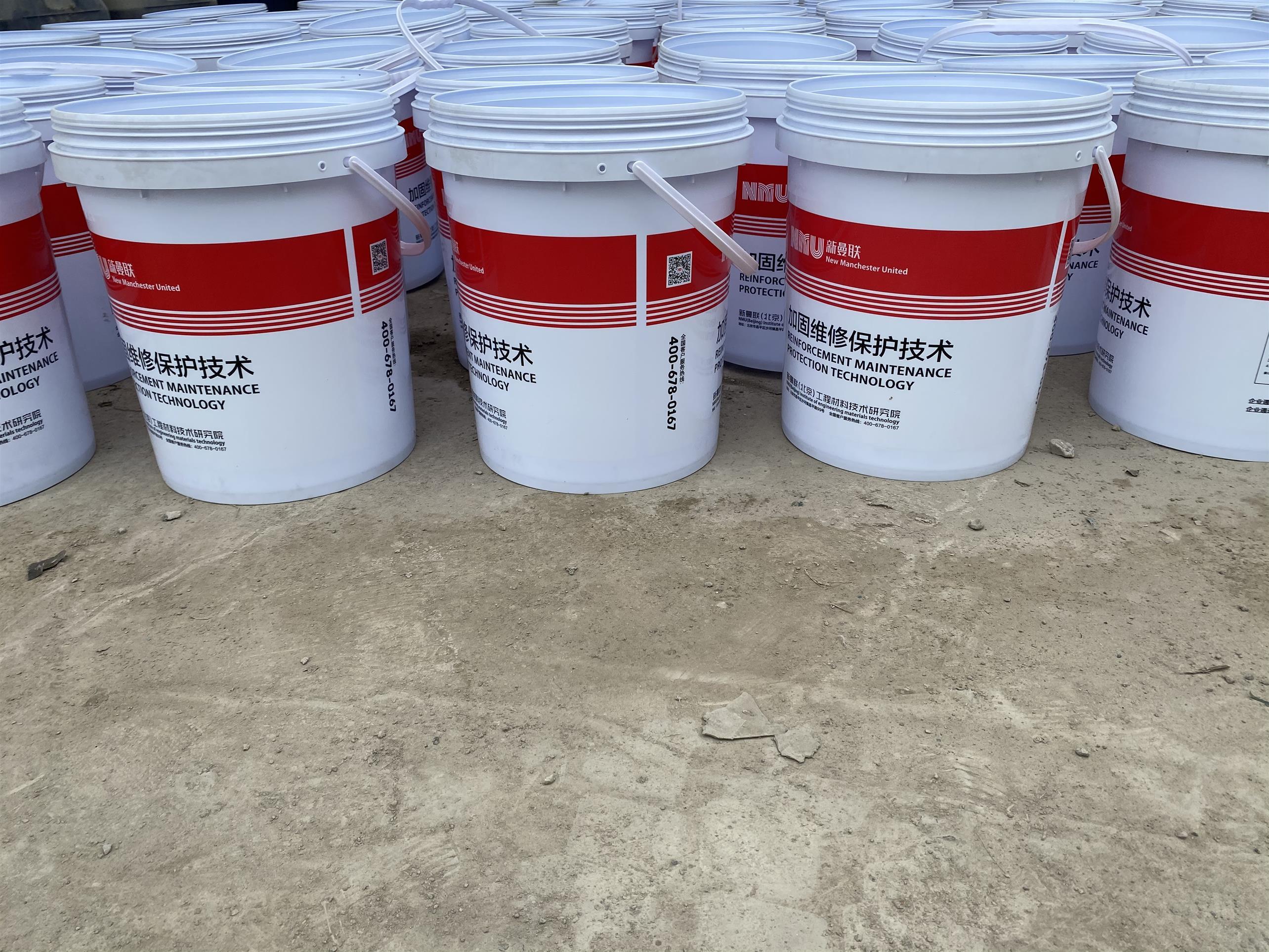 福州厂家发货抗裂密实剂 能用到哪些领域