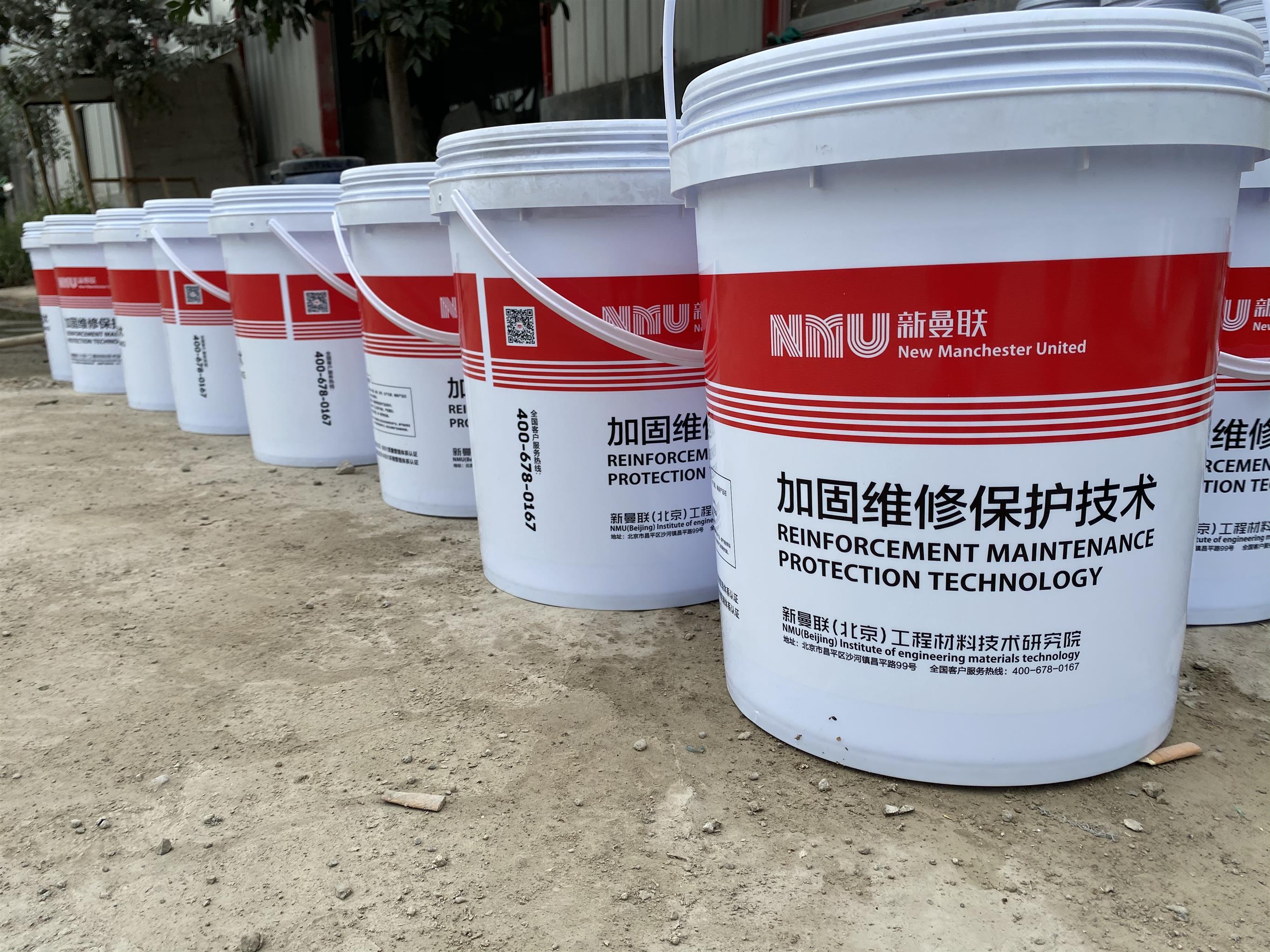 昆明国标水泥基渗透结晶防水涂料 价格优惠