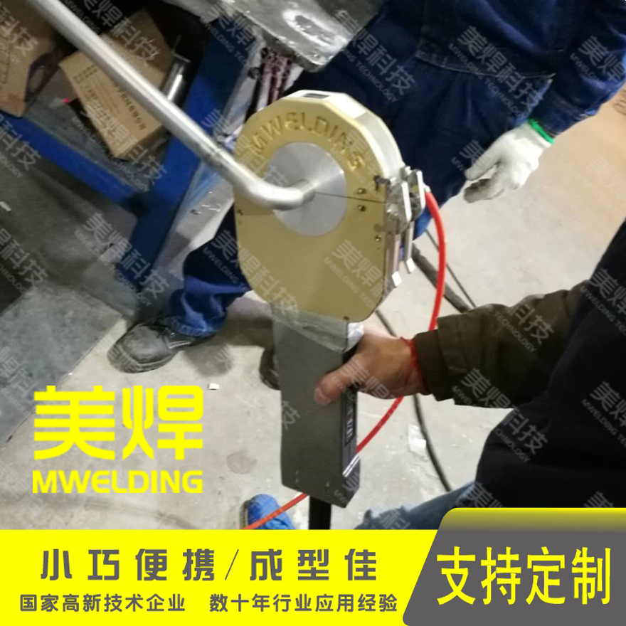 钢管全自动焊接机 佛山食品级管管焊机报价