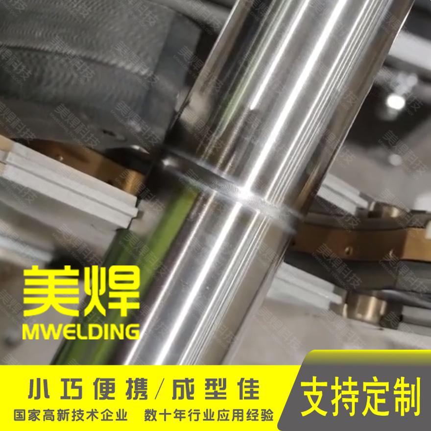 自溶管管焊机 长春卫生级管焊机批发