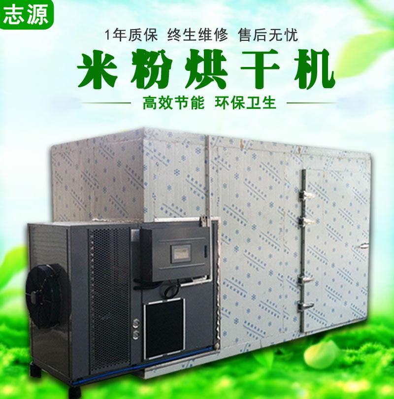 辣椒烘干机 南平李干烘干机厂商
