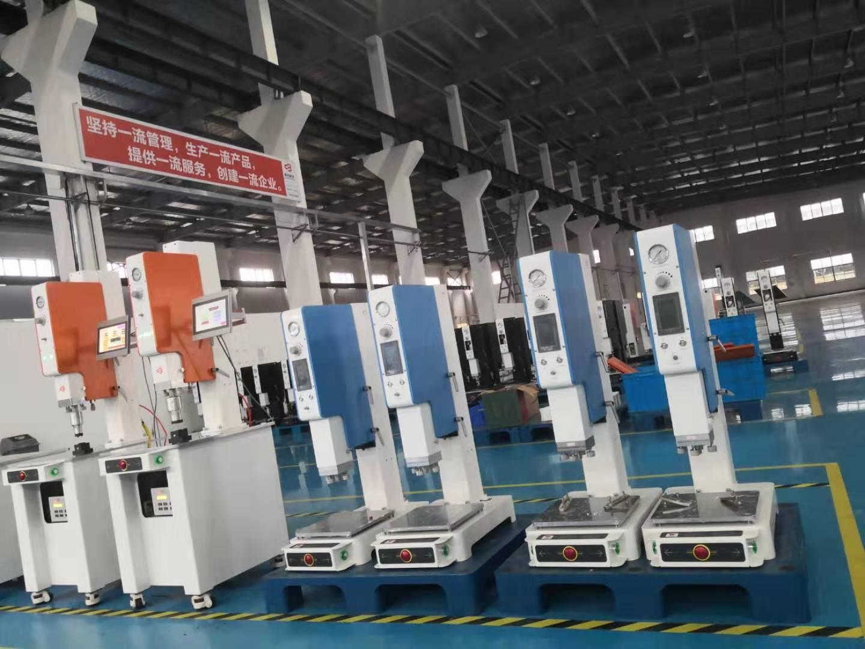 超声波塑料焊接机 西安20KHZ超声波塑焊机厂家