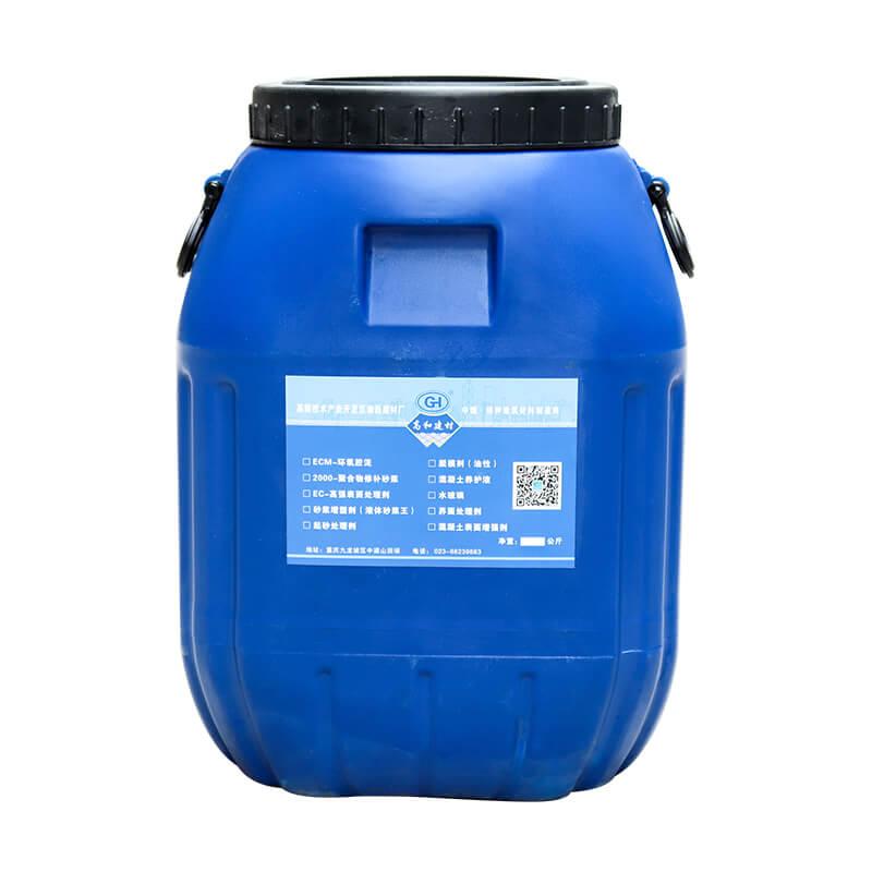 环氧胶泥 桂林市环氧修补加固砂浆价格