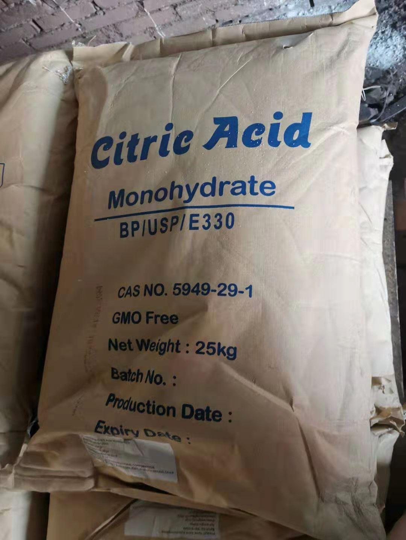 玉米淀粉回收 再生资源回收回收玉米淀粉诚信经营