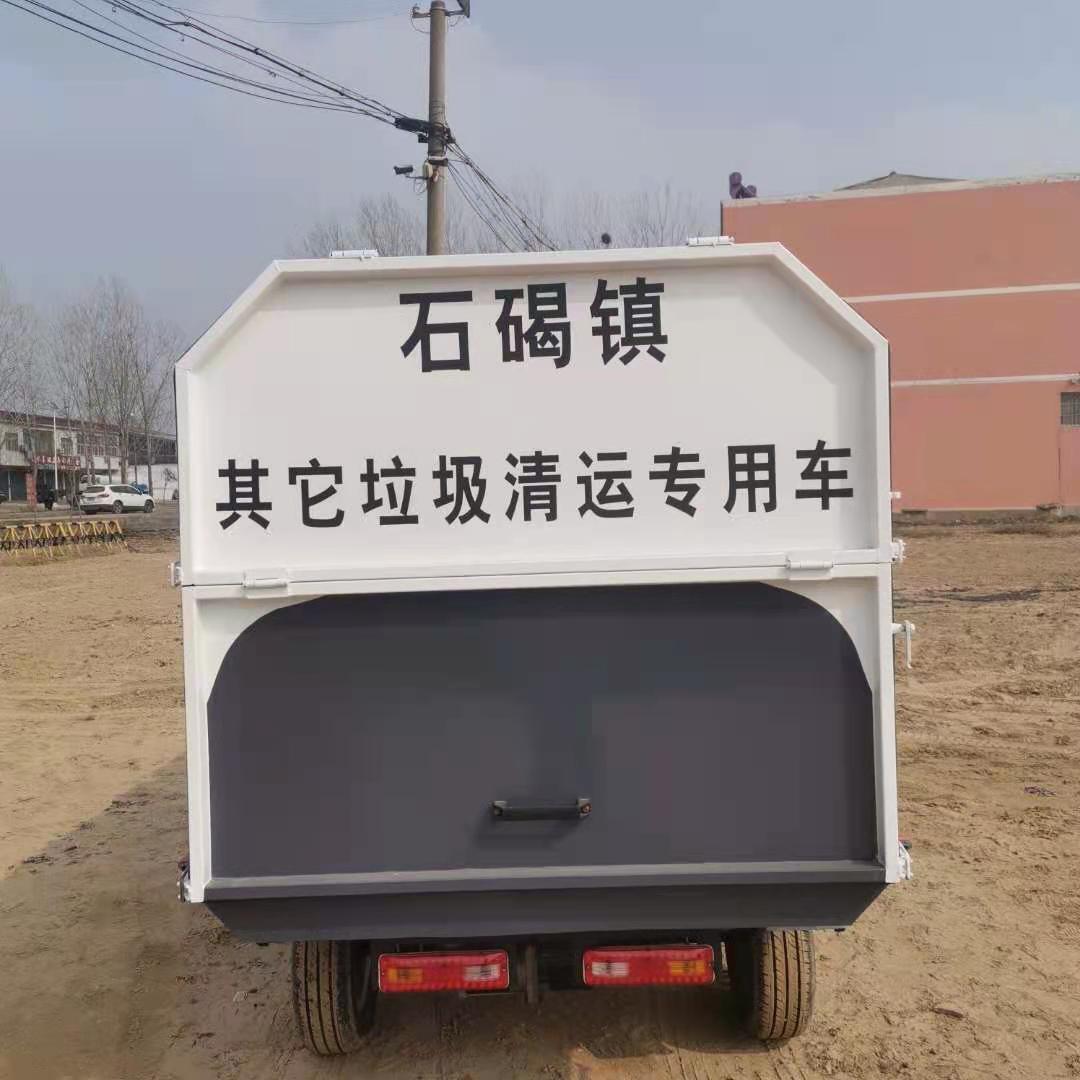 垃圾清理� 湖北普峰多功能垃圾�服�罩辽�