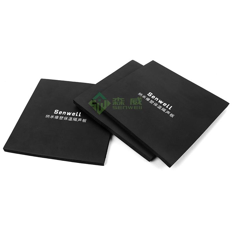 纳米橡塑保温隔声减震垫板 无锡纳米橡塑复合材料保温板生产厂家