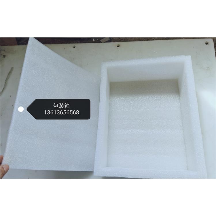 大庆珍珠棉厂家价格 epe珍珠棉厂商 厂家批发价格