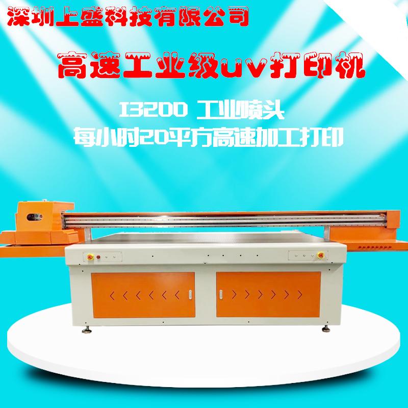 广告标牌uv打印机 长沙新款玩具打印机供应商
