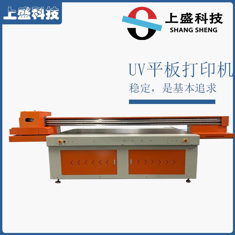 uv平卷打印机 贵阳上盛广告uv打印机型号