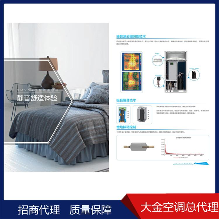 格力空调直营店 杭州办公室中央空调安装服务中心