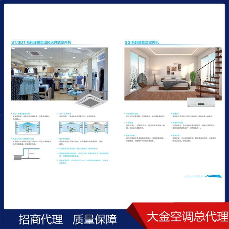 格力空调 浙江办公室中央空调安装变频多联机
